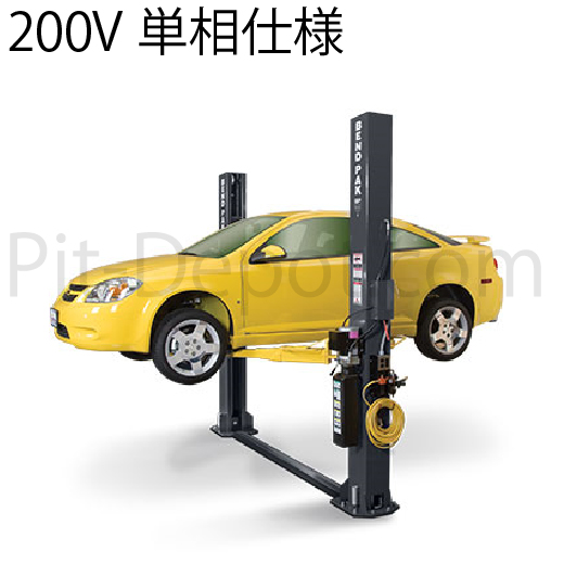 【BEND PAK】[NEW] 門型リフト 4.0t  200V 単相 新色:グレー 【1年保証】[XPR-9S-200]